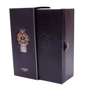 Chivas Regal 25 Years Old - Luxury Limited Edition1